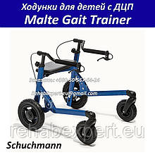 Ходунки для дітей з ДЦП Schuchmann Malte Gait Trainer (Used)
