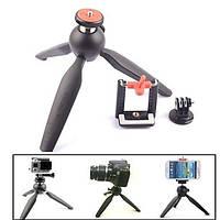 Штатив Yunteng 228 для смартфонів, фото і відео камер