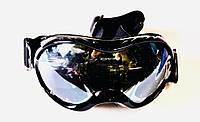 Очки горнолыжные зеркальные черные (двойные линзы), фото 1