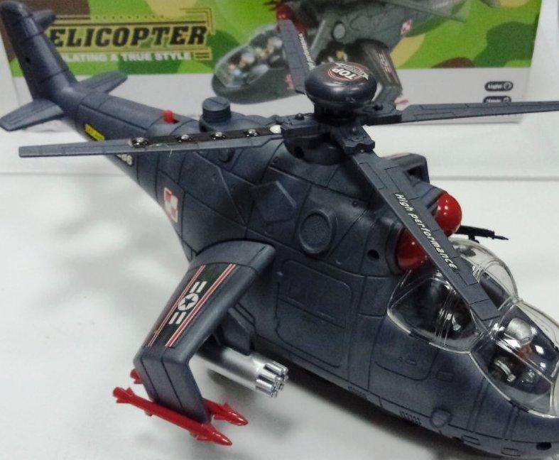 """Игрушка """"Военный Вертолет Акула"""" 31 см"""
