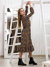 Красивое современное платье молодежное