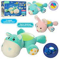 Ночник детский PA917 (мягкая игрушка, животные)