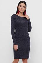 Женское трикотажное меланжевое платье-футляр (Domenica fup), фото 2