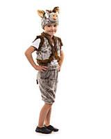 Карнавальный костюм Кабан