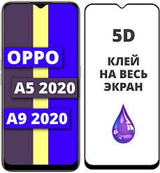 5D стекло OPPO A5 2020 / A9 2020 (Защитное Full Glue) Черное (Оппо А5 А9 2020)
