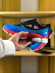Женские кроссовки Adidas Raf Simons Ozweego 2 Black Red Lucora