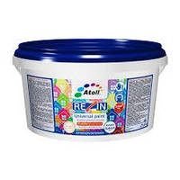 Фарба гідроізоляційна  REZIN SF-16 Синя RAL-5005 2,6кг