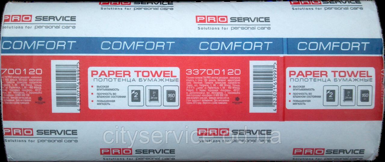 Бумажные полотенца V - сложение, PRO