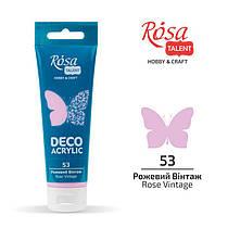 Акрил для декора Rosa Talent,Розовая винтаж матовый 75 мл 322253