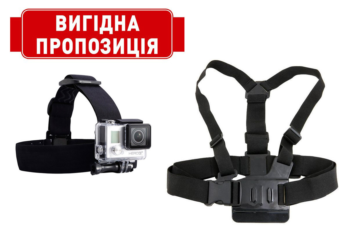 Креплений для GoPro Xiaomi и других экшн камер (крепление на голову+крепление на грудь)