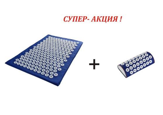 """Набор  Коврик и Полувалик """"Универсал""""  230 +37"""
