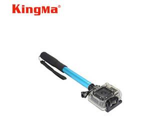 Монопод Kingma для екшн камер GoPro,Xiaomi,SJCam)