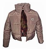 ОПТОМ Дута куртка молодіжна, фото 6