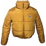 ОПТОМ Дута куртка молодіжна, фото 8