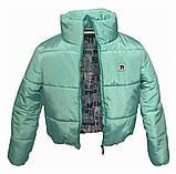 ОПТОМ Дута куртка молодіжна, фото 10