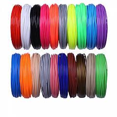 Pla пластик для 3D ручки (20 кольорів по 10 метрів)