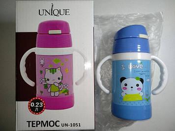 Дитячий термос з ручками (трубочка-поїлка) UN-105, 0.23 л
