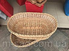 Плетеная Люлька из лозы подвесная для новорожденных, фото 2