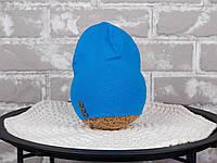 Детская демисезонная шапка с пуговками, бирюзовая
