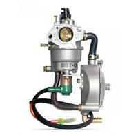Газовый редуктор (для бензинового генератора 3,5 кВт)