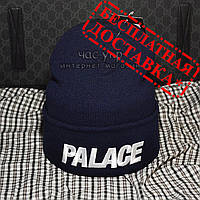 Стильная женская шапка Palace синяя Турция Палас Молодежная Новинка 2019 года Модная зима VIP реплика