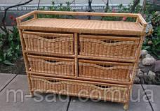 Комод плетеный из лозы с выдвижными ящиками, фото 3