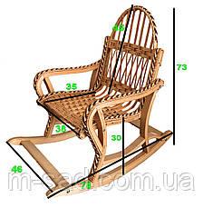Кресло качалка плетеное для детей складное (разборное), фото 2