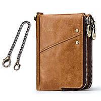 Кошелек портмоне кожаный мужской с цепочкой. Бумажник из натуральной кожи (светло-коричневый), фото 1
