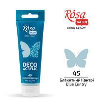 Акрил для декора Rosa Talent,Голубая кантри матовый 75 мл 322245