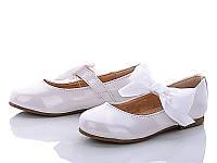 Детские нарядные туфли от бренда Clibee Apawwa 25-26-27-28-29-30