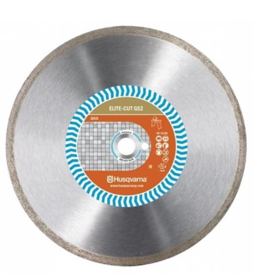 Диск алмазный 09  '/  230 1' Elite-cut GS2S керамогранит | Husqvarna | 5798034-80