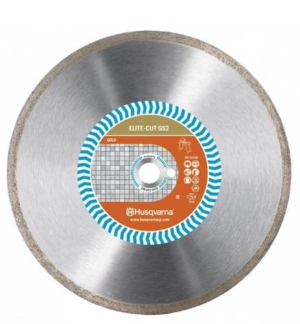 Диск алмазный 09  '/  230 1' Elite-cut GS2S керамогранит | Husqvarna | 5798034-80, фото 2