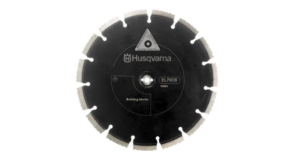 Диск алмазный 09  '/  230 EL70CNB кирпич | Husqvarna | 5748362-03
