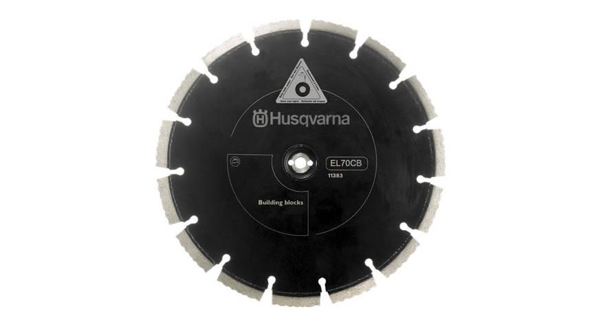 Диск алмазный 09  '/  230 EL70CNB кирпич | Husqvarna | 5748362-03, фото 2