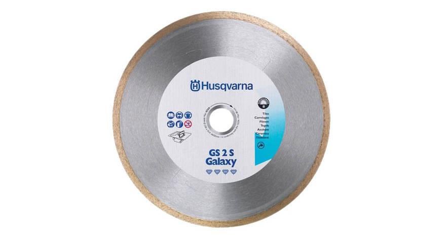 Диск алмазный 10  '/  250 1' GS2S керамогранит | Husqvarna | 5430806-16, фото 2