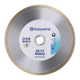 Диск алмазный 14  '/  350 1' Elite-cut GS2S керамогранит | Husqvarna | 5797981-20