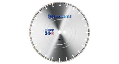 Диск алмазный 14  '/  350 1' / 20 FR-3 спасательный | Husqvarna | 5748540-01