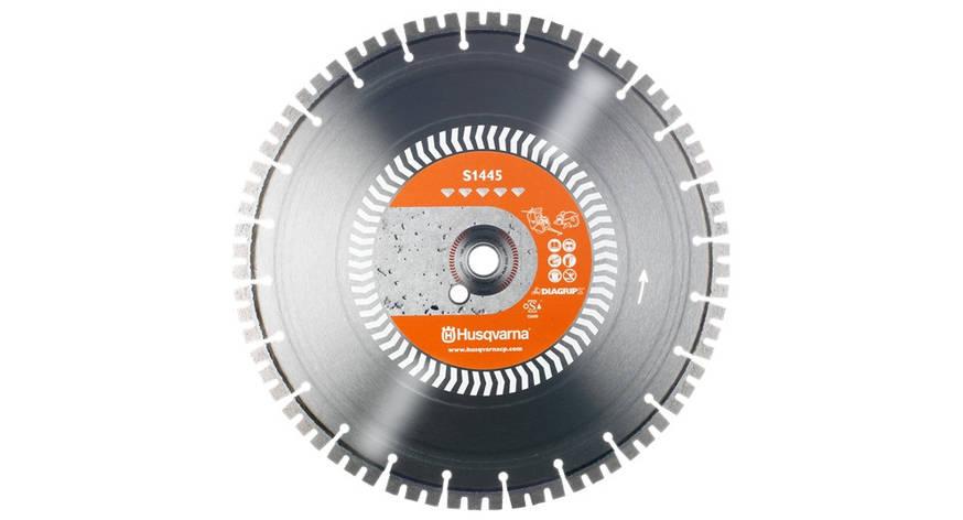 Диск алмазный 14  '/  350 1' / 20 S1445 ж / бетон | Husqvarna | 5842249-01, фото 2