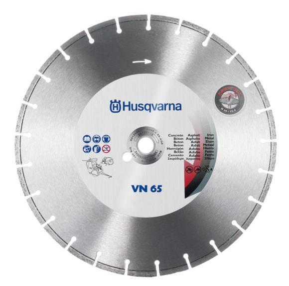 Диск алмазный 14  '/  350 1' / 20VARI-CUT S45 тв.бетон   Husqvarna   5798174-20