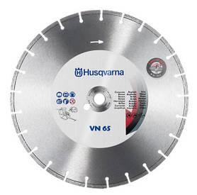 Диск алмазный 14  '/  350 1' / 20VARI-CUT S45 тв.бетон | Husqvarna | 5798174-20