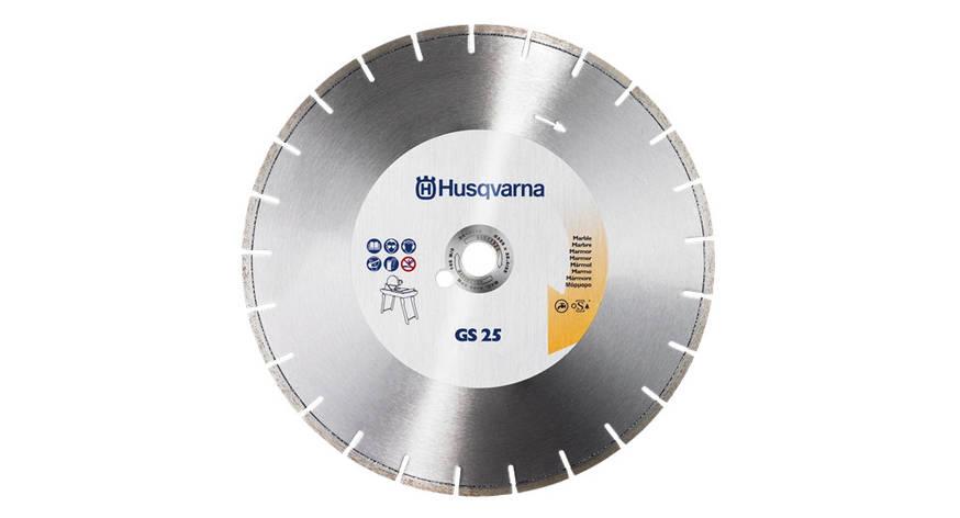 Диск алмазный 16  '/  400 1' GS25 мрамор | Husqvarna | 5430819-51, фото 2