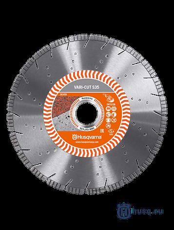 Диск алмазный 12  '/  300, 1' / 20 VARI-CUT Turbo | Husqvarna | 5879057-01 , фото 2