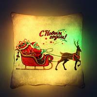 """Новогодняя светящаяся подушка  """"С Новым Годом"""""""