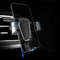 Baseus Gravity Car Mount Metal Leather SUYL-B01 универсальный автомобильный держатель смартфона Black, фото 3