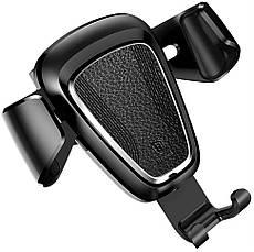 Baseus Gravity Car Mount Metal Leather SUYL-B01 универсальный автомобильный держатель смартфона Black, фото 2