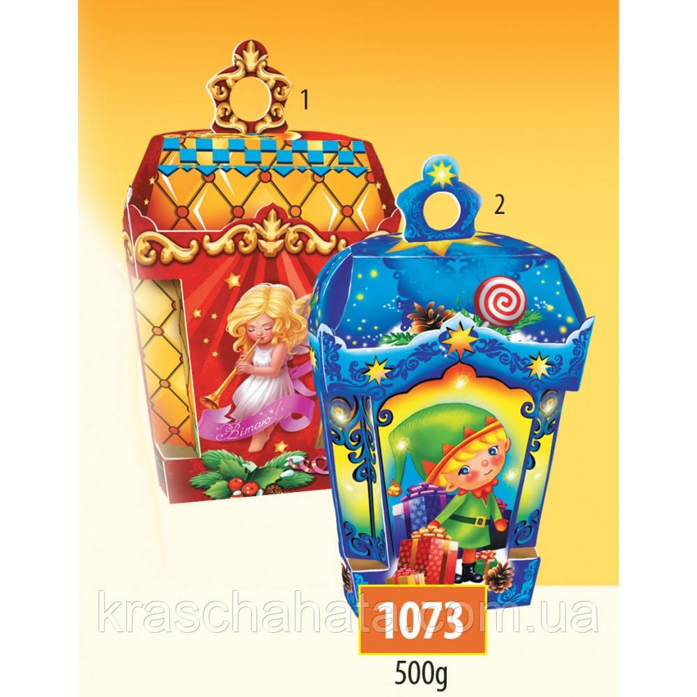 Коробка новогодняя, Звездный фонарик, Картонная упаковка для конфет, 21х15х8 см