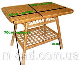 Стол плетеный из лозы.Стіл з лози плетений, фото 3