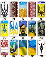 Чехол с принтом Патриотические Украина для Iphone 6 6S 6Plus 6S Plus
