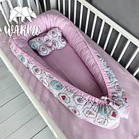 Кокон (гнездышко) для новорожденных Warmo™ СЛАДКОЕЖКА Розовый