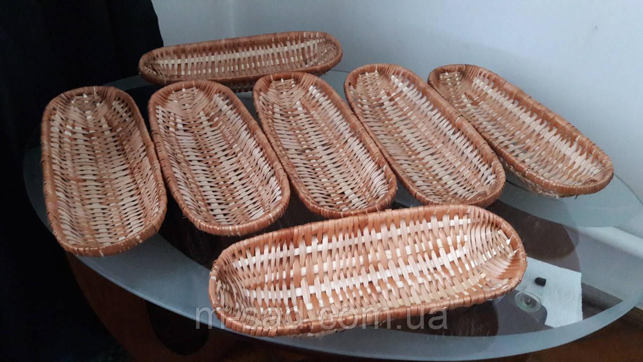 Хлебницы плетеные овальные из лозы